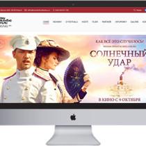 Dny ruského filmu 2015